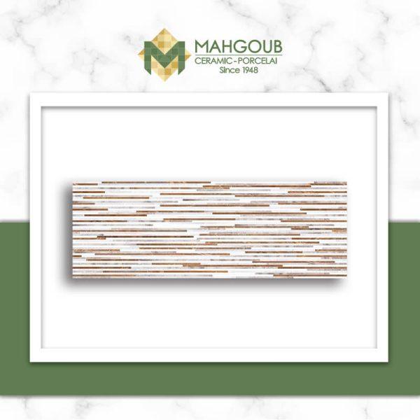 mahgoub-porcelanosa-Jersey-2