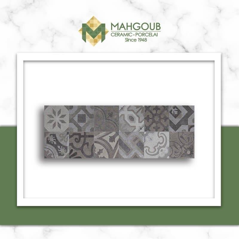 mahgoub-porselanosa-dover-18