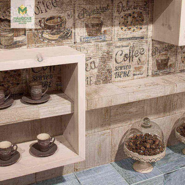 mahgoub-made-in-spain-art-breakfast-craft