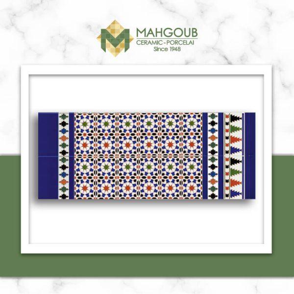 mahgoub-made-in-spain-cordoba