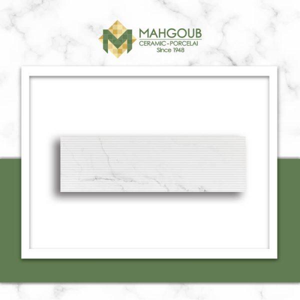 mahgoub-rak-smoke-2