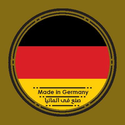صنع في المانيا