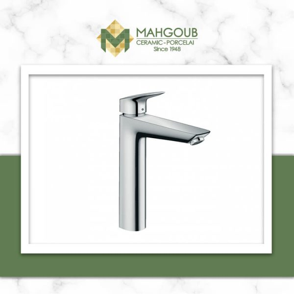 mahgoub-hansgrohe-logis-1