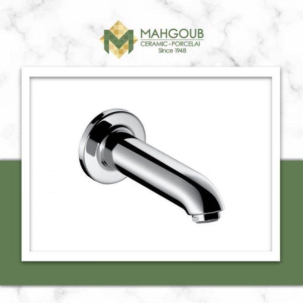 mahgoub-hansgrohe-bath-spout