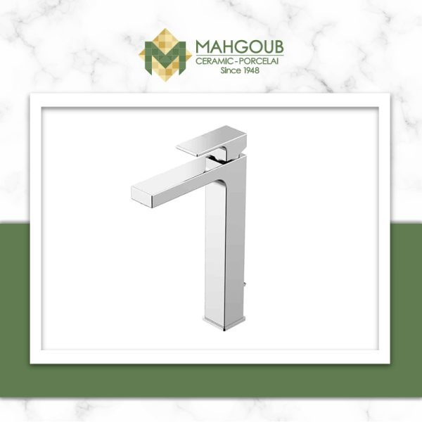 mahgoub-mixers-kubik-2547-1