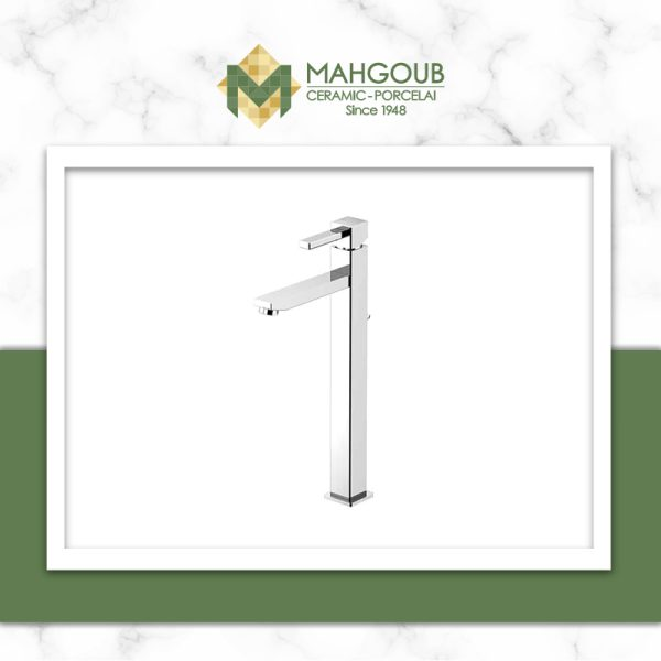 mahgoub-mixers-square-4447-1