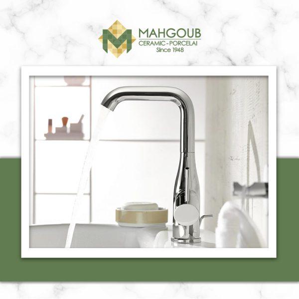 mahgoub-mixers-essence-scaled-1