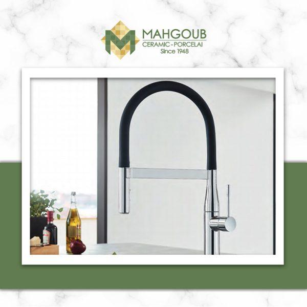 mahgoub-mixers-grohe-essence