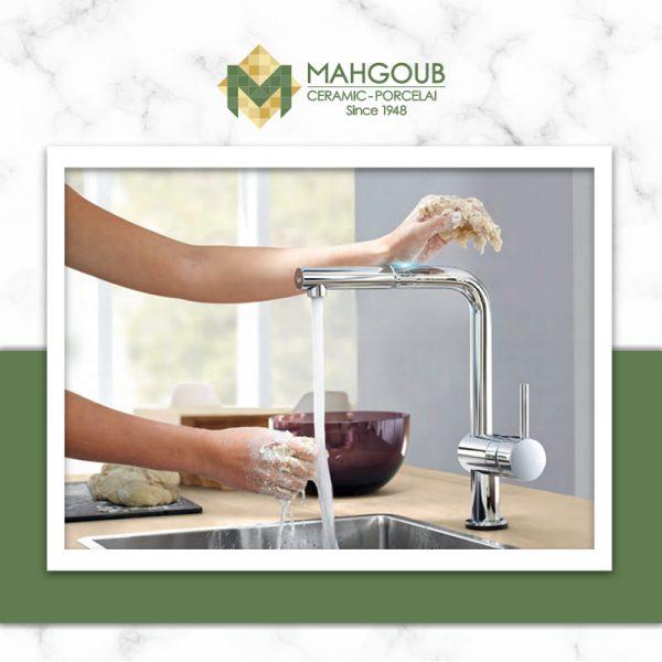 mahgoub-mixers-minta-minta-touch
