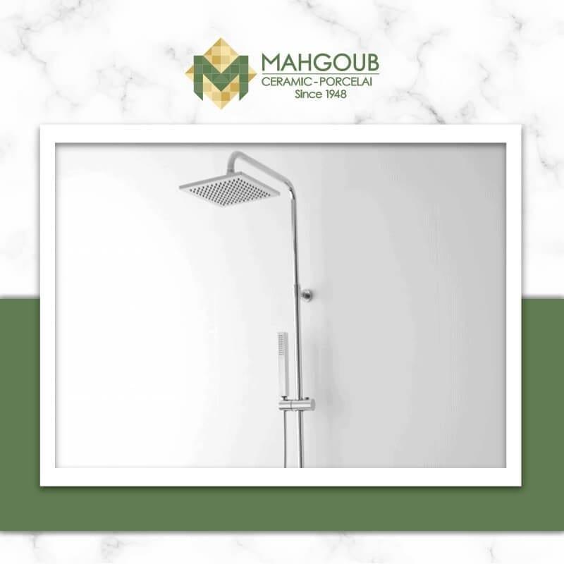 mahgoub-systempool-icon-2