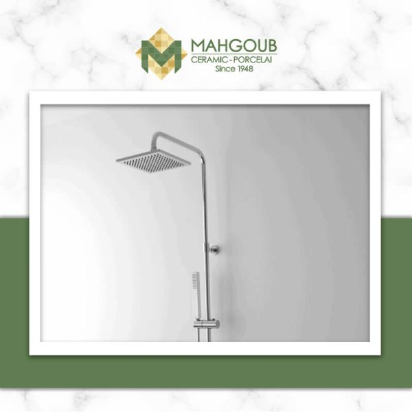 mahgoub-systempool-icon-3