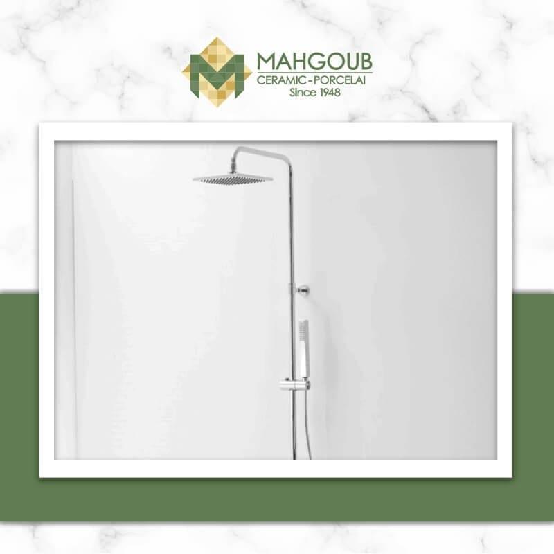 mahgoub-systempool-icon