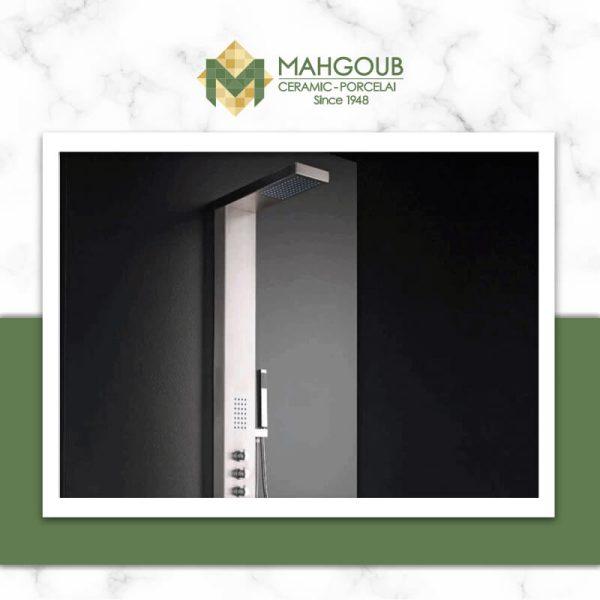 mahgoub-systempool-lan