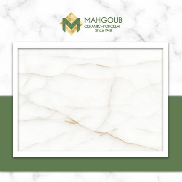 mahgoub-porcelain-antiq-crema-1