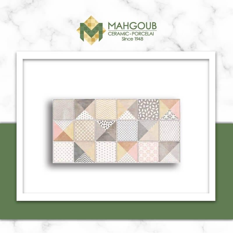 mahgoub-art-casablanca-dotti-2