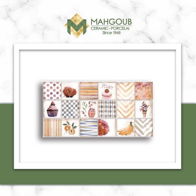 mahgoub-art-casablanca-birdy-3