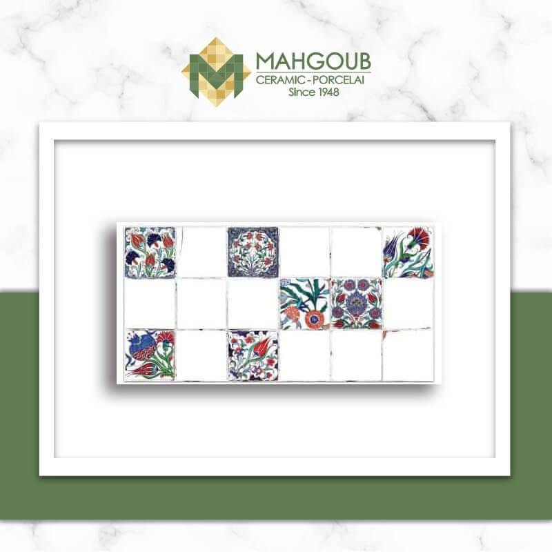 mahgoub-art-casablanca-azure-2