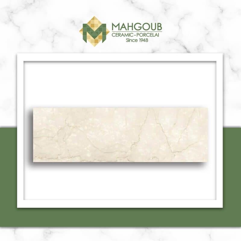 mahgoub-art-nataly-2