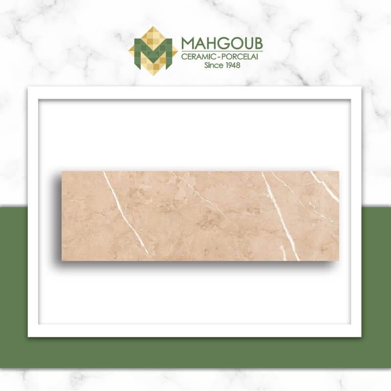 mahgoub-art-latina-1
