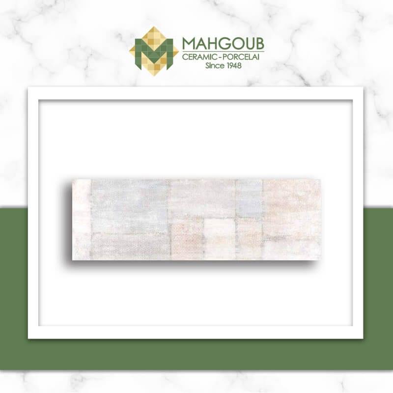 mahgoub-art-sophia-2