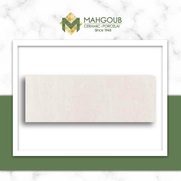 mahgoub-porcelanosa-safari-2