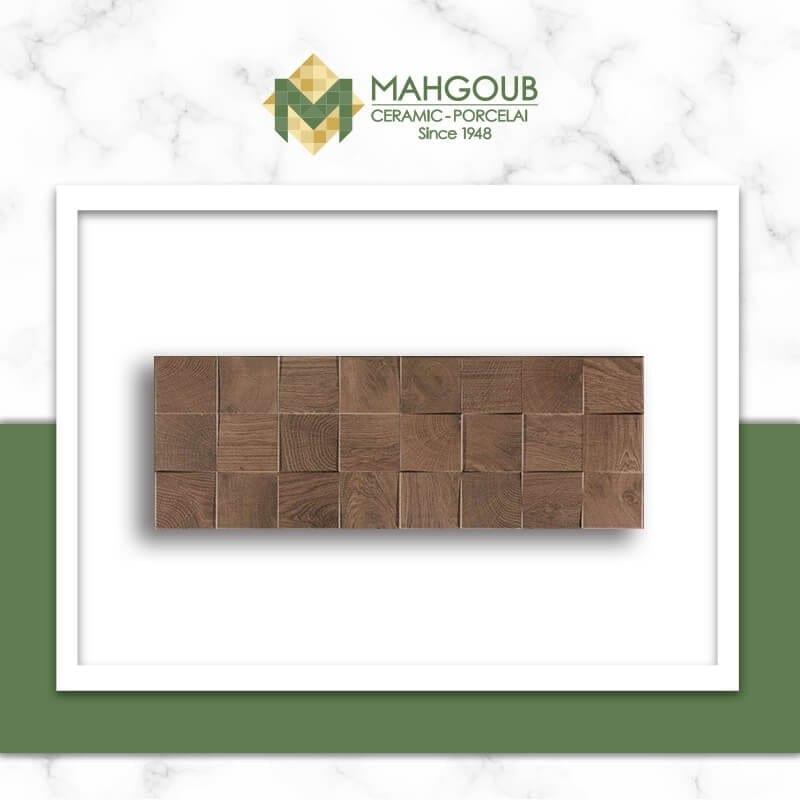 mahgoub-porcelanosa-oxford-14-1