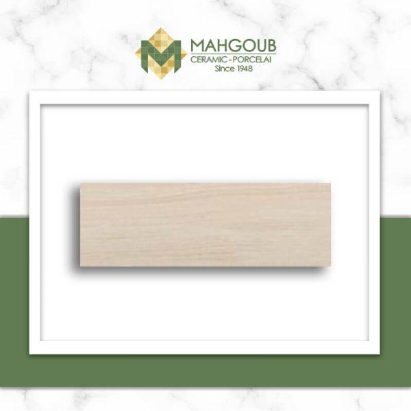 mahgoub-rak-park-wood-2