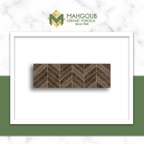 mahgoub-rak-bigett-2