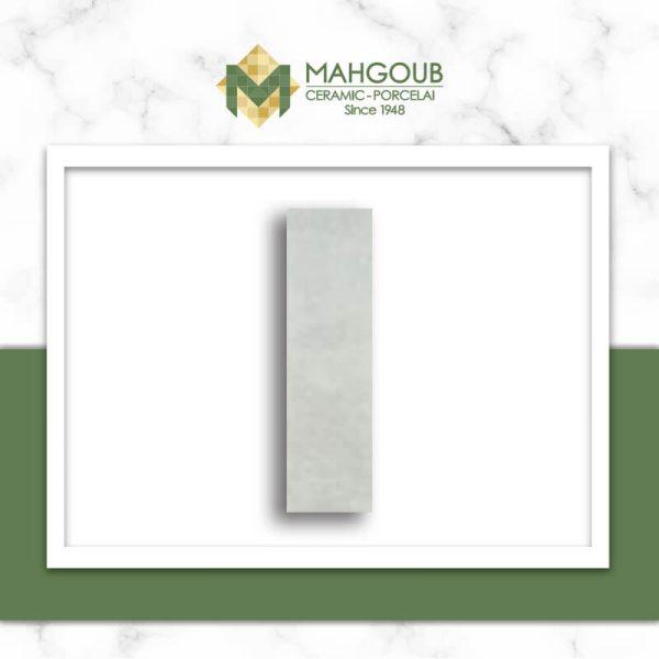 mahgoub-rak-archer-2