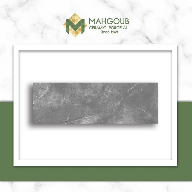 mahgoub-porcelanosa-matt