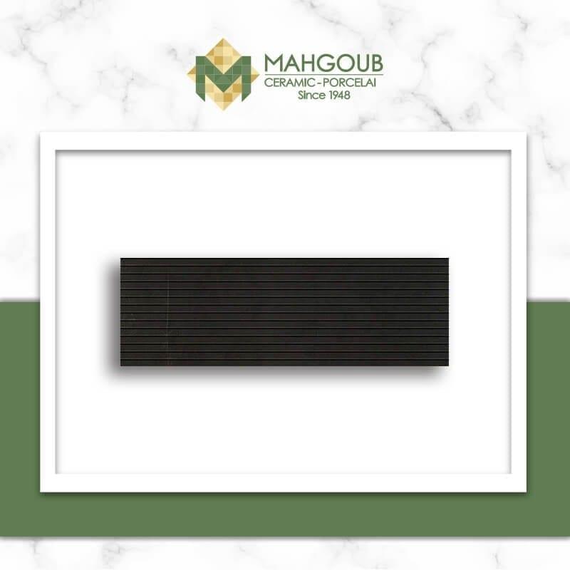 mahgoub-porcelanosa-magma