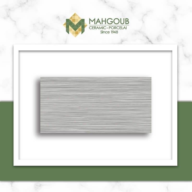 mahgoub-porcelanosa-indic-7