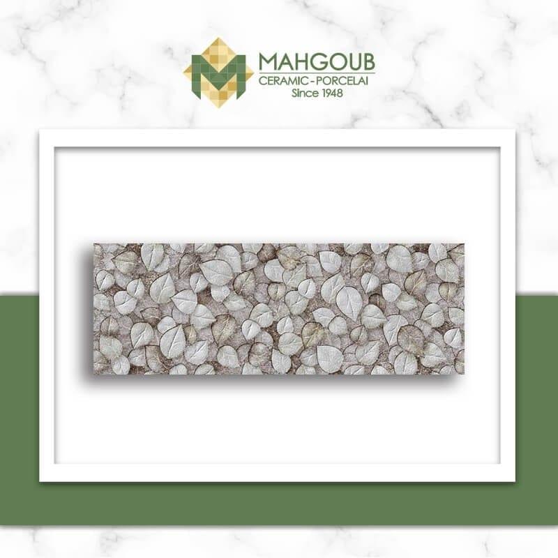 mahgoub-porcelanosa-oxo-3-1
