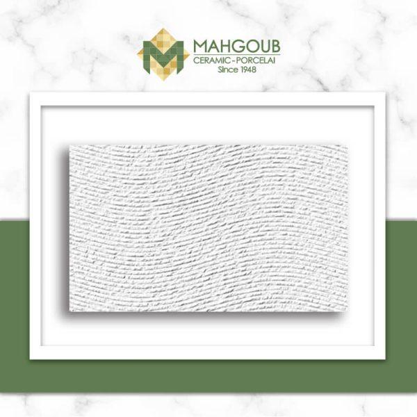mahgoub-porcelanosa-nara-2