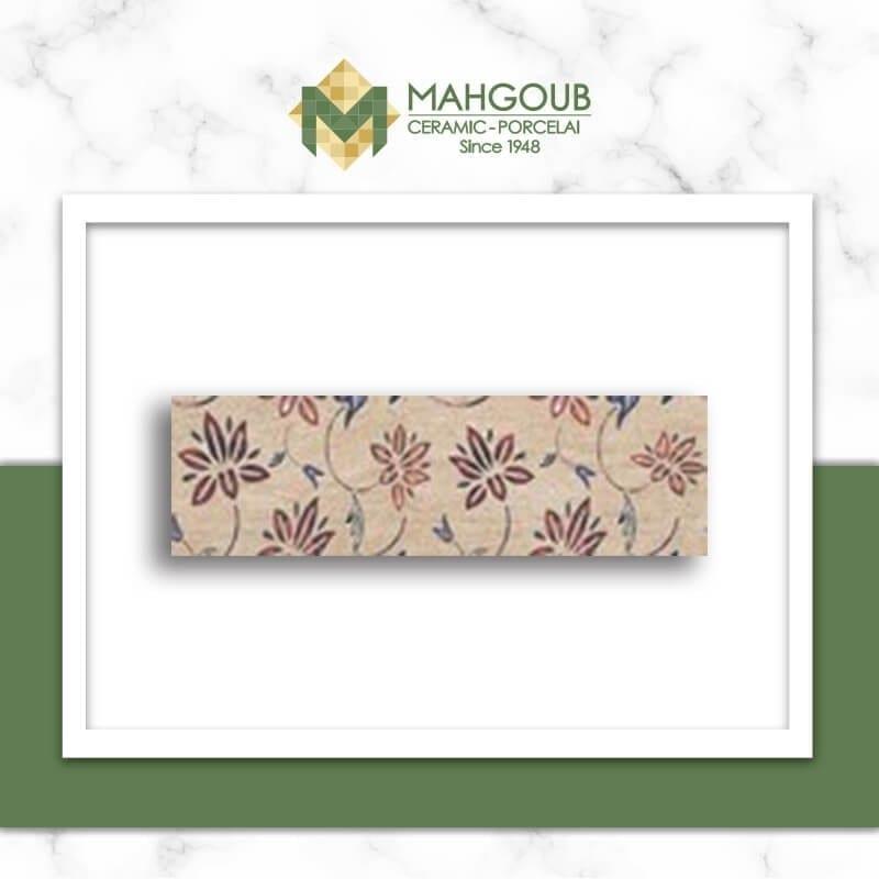 mahgoub-rak-new-diano-3