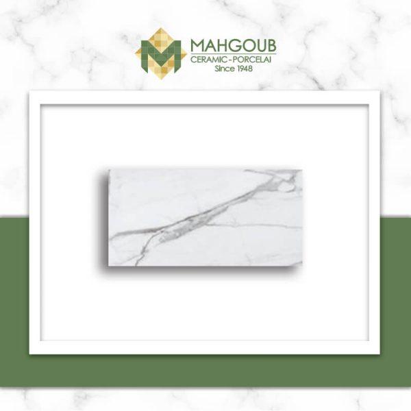 mahgoub-rak-versilia-marble-3
