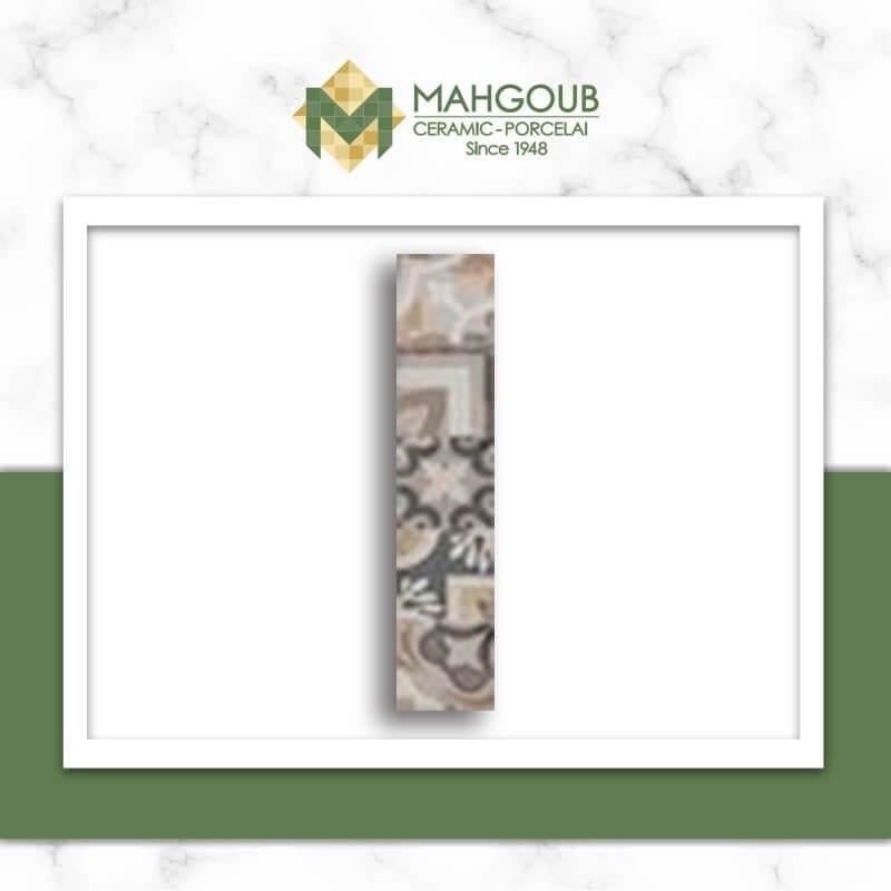 mahgoub-rak-Way-Concrete-4