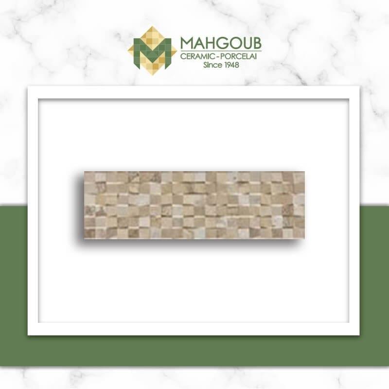 mahgoub-rak-green-stone-6