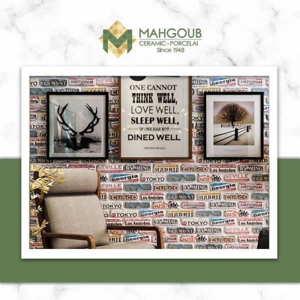Mahgoub-Murano-Stone-My-Bricks-Countries-B020
