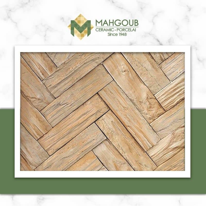 Mahgoub-Murano-Stone-Mahogany-Gold-M01
