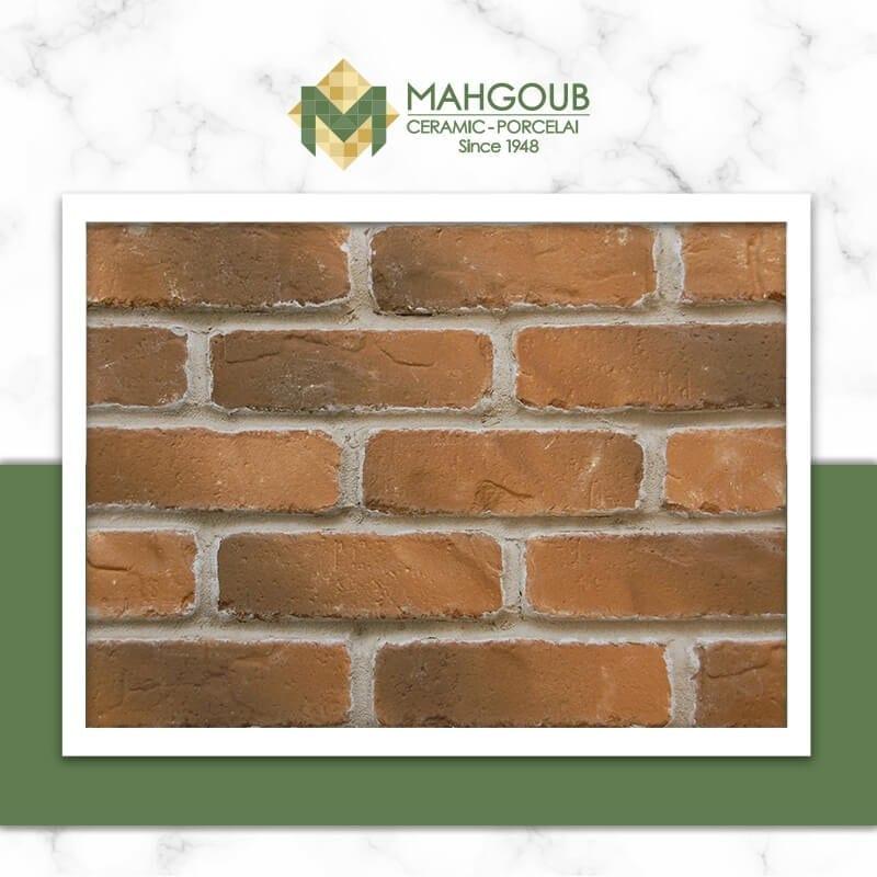 Mahgoub-Murano-Stone-Brick-Rustic-Beige-B011