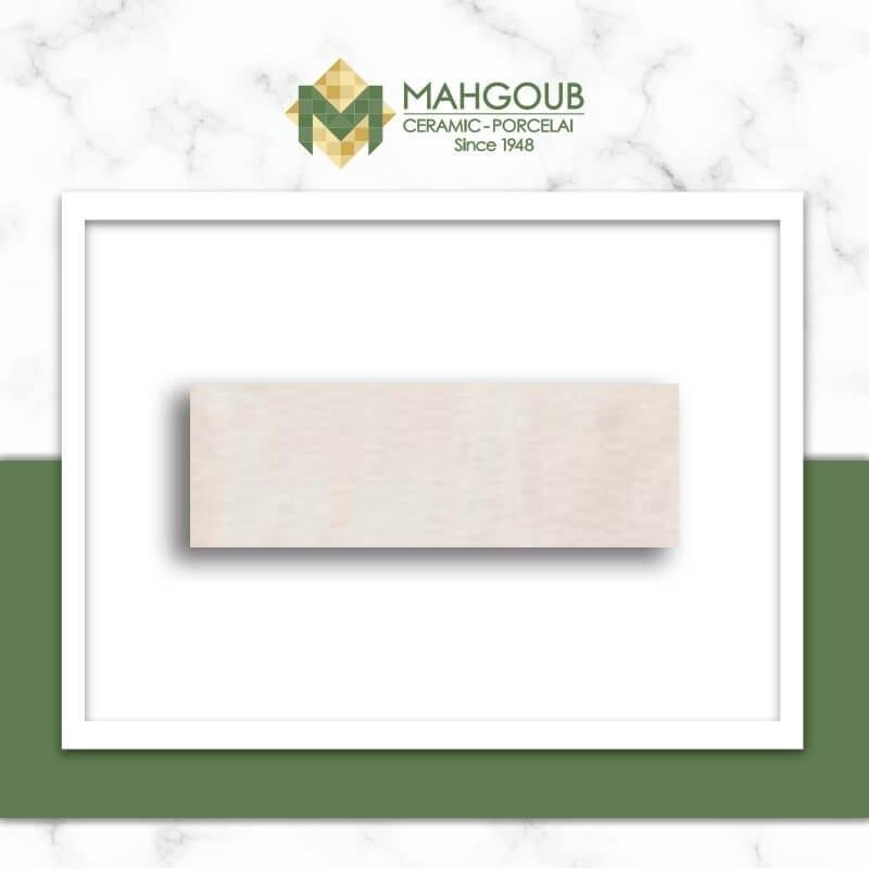 mahgoub-rak-rebus-2