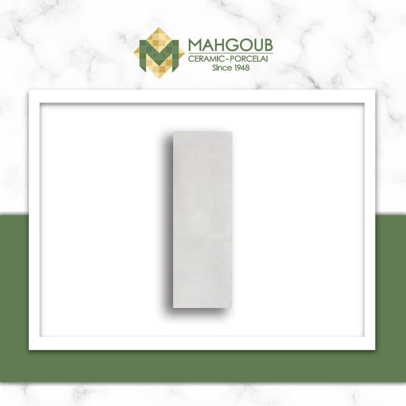 mahgoub-rak-rebus-3