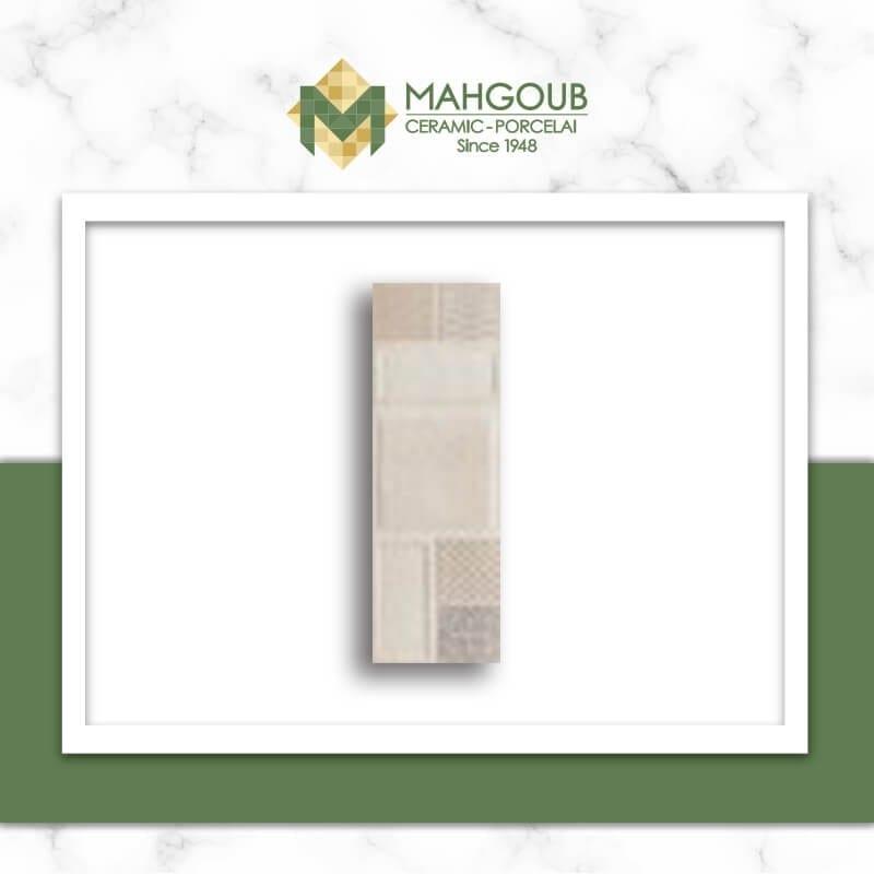 mahgoub-rak-rebus-4