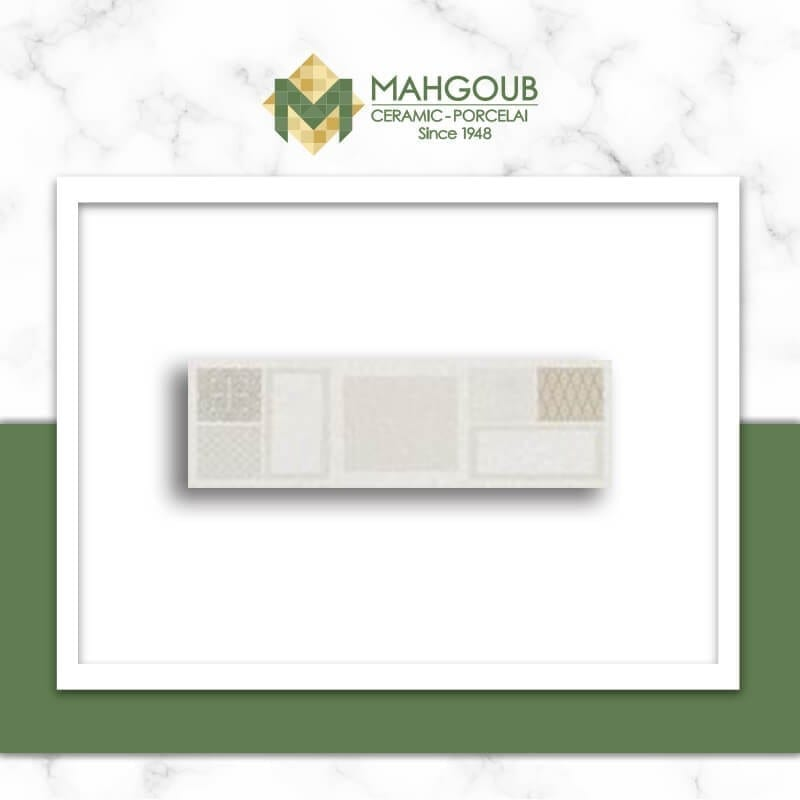mahgoub-rak-rebus-5