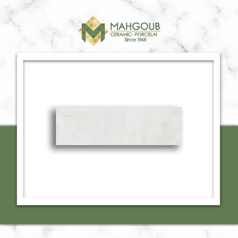 mahgoub-rak-rebus-6