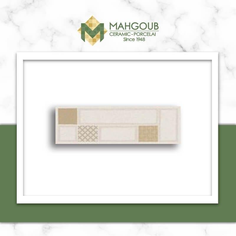 mahgoub-rak-rebus-8
