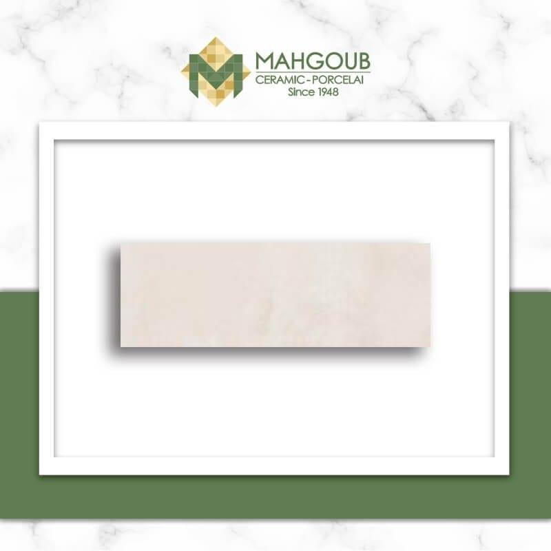 mahgoub-rak-rebus-1-1