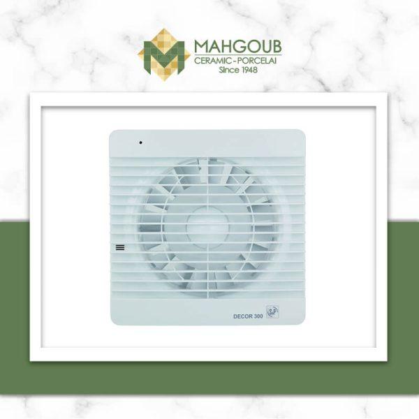 mahgoub-hoods-SP-decor-300