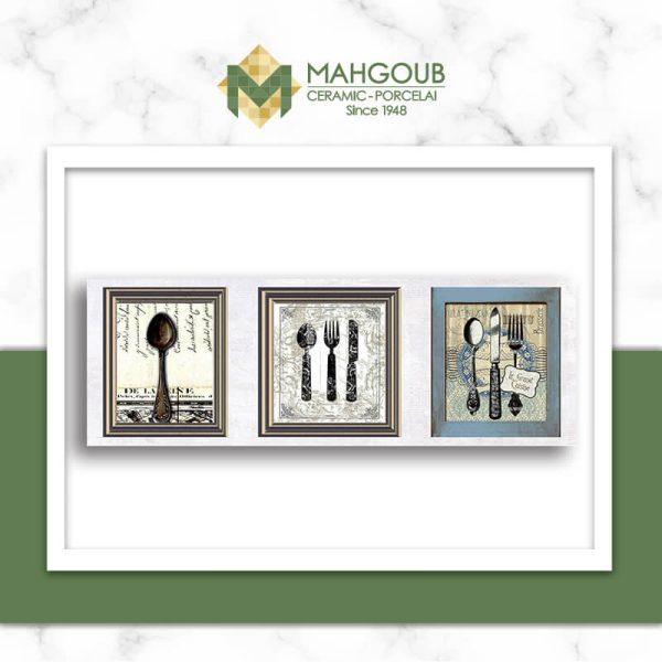 mahgoub-innova-accessories-66331-D3-1